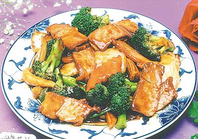 Roast Pork Mixed Vegetable